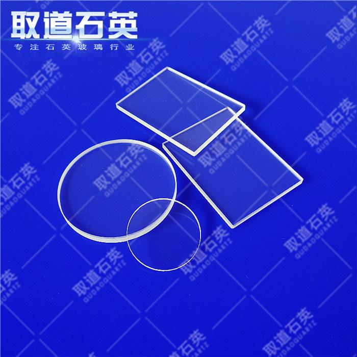 产品名称:高纯雷竞技|唯一授权片