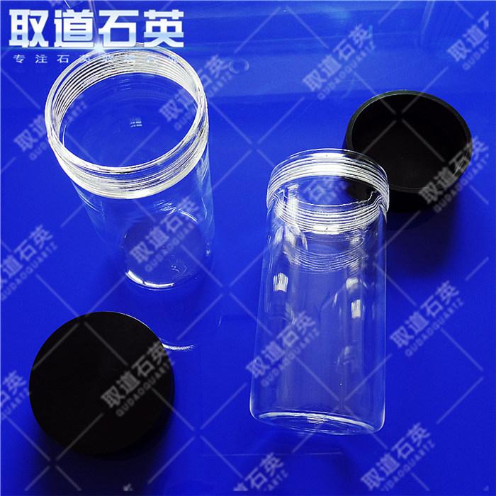 产品名称:雷竞技|唯一授权螺纹瓶