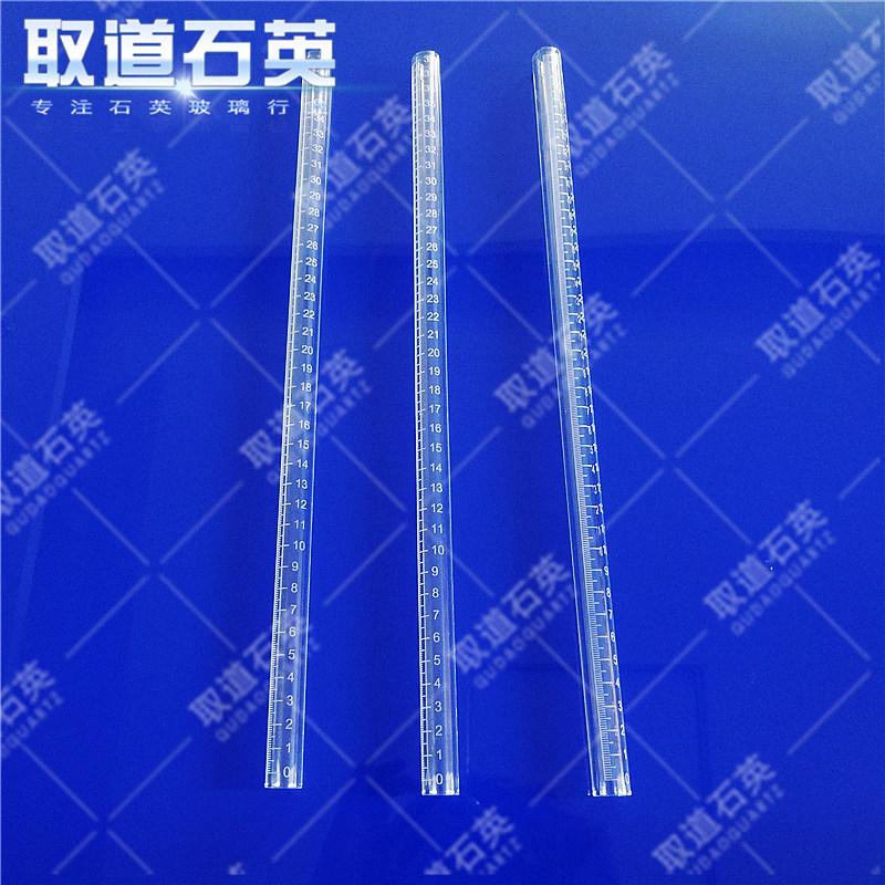 产品名称:雷竞技|唯一授权玻璃刻度管