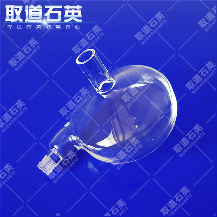产品名称:石英瓶
